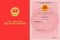 Bán gấp lô đất quân đội ngõ 105/2/7 Xuân La, Tây Hồ. diện tích 66m2, mặt tiền 4.1m, giá 110 tr/m2
