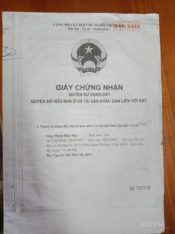 Bán nhà MP tại đường Trần Khát Chân, Phường Phố Huế, Hai Bà Trưng, Hà Nội, diện tích 47m2  12907653