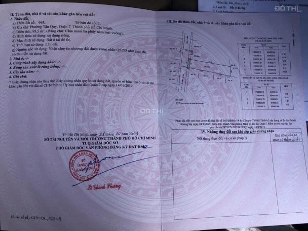 Bán nhà riêng tại đường 25A, Phường Tân Quy, Quận 7, Hồ Chí Minh diện tích 93.5m2 giá 6.5 tỷ 12996899