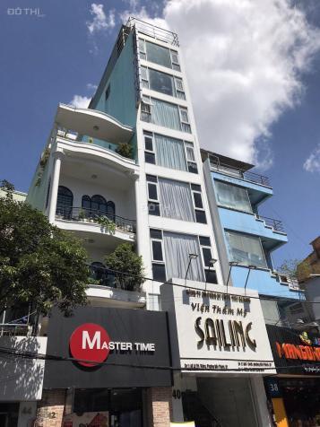 Bán nhà MT Phổ Quang, Phường 2, Tân Bình 5 x 20m, nhà 4 lầu tuyệt đẹp, góc 2 mặt tiền 13302200