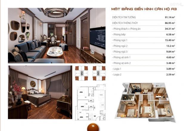 Căn góc 3PN Đông Nam dự án cao cấp HC Golden City, full nội thất cao cấp 3,784 tỷ 13357832