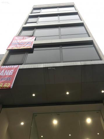 Chính chủ cho thuê văn phòng giá rẻ, số 94 phố Nguyễn Hy Quang, (ngõ 9 Hoàng Cầu cũ), Đống Đa, HN 13550240