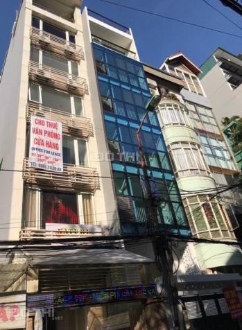 Chính chủ cho thuê văn phòng tại tòa nhà văn phòng Số 48 Kim Mã Thượng, Ba Đình, Hà Nội 13560311