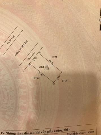 Đất nền đường 5B TDC Định Hòa, Hòa Phú, Thủ Dầu Một, Bình Dương giá rẻ 13614909