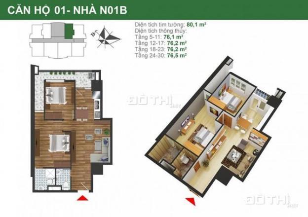Còn vài căn 2PN view hồ Đền Lừ thoáng mát tòa N01B cc K35 Tân Mai, Hà Nội giá chỉ từ 28tr/m2 13647885
