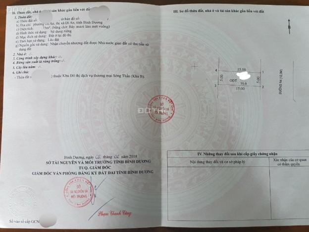 Bán nhanh lô đất KDC đô thị DVTM Sóng Thần B, ngay sau TTTM Vincom Dĩ An, giá 3 tỷ 3 thương lượng 13655997